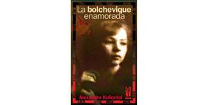 La bolchevique enamorada